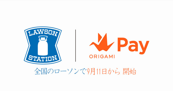 Origami Pay+LAWSON