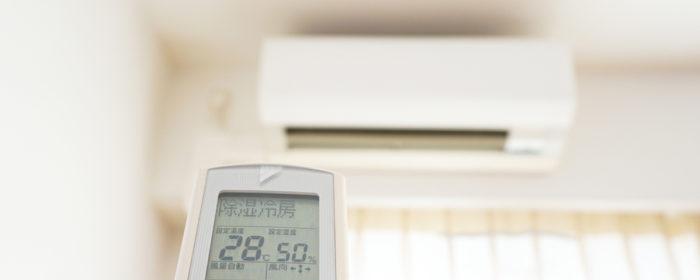 ガスファンヒーター エアコン暖房